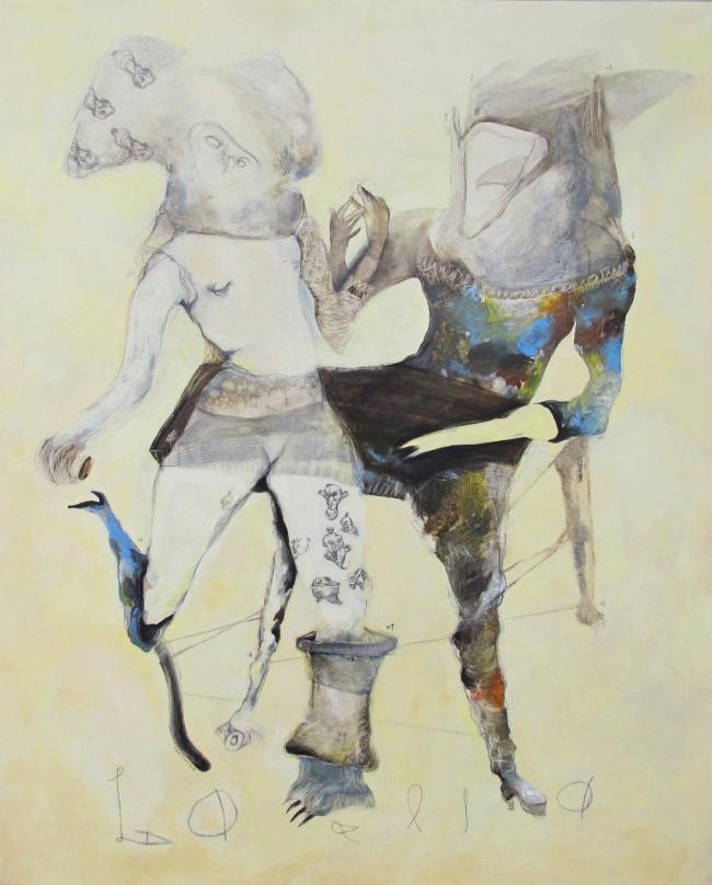 La silla - Irma Gutierrez