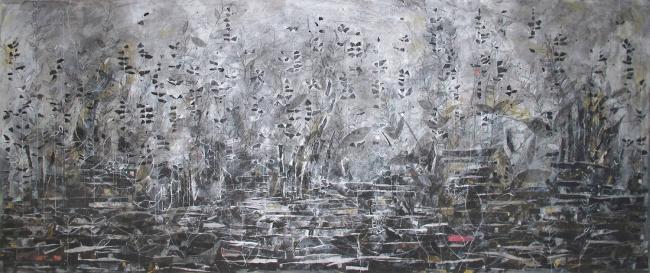 Reflejo lunar - Mónica Saucedo