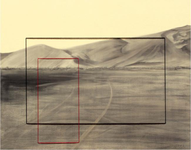 Estructuras artificiales sobre el paisaje