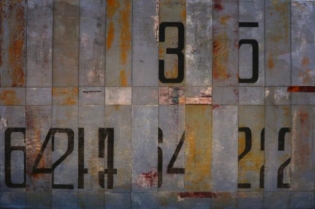 De la serie línea espectacular VII - Adonay Vásquez