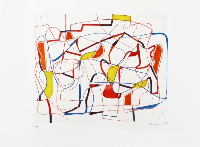 Giros en rojo - Saul Kaminer