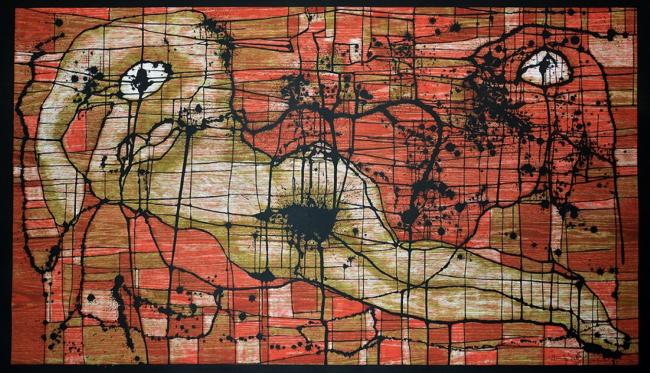 La maja - Sergio Hernández