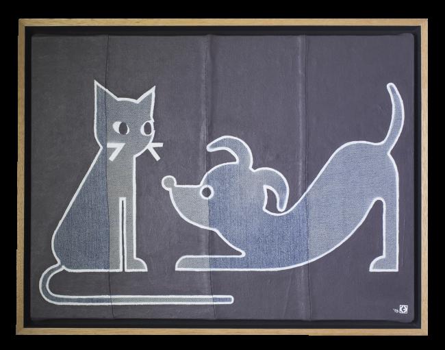 Homenaje al perro y al gato