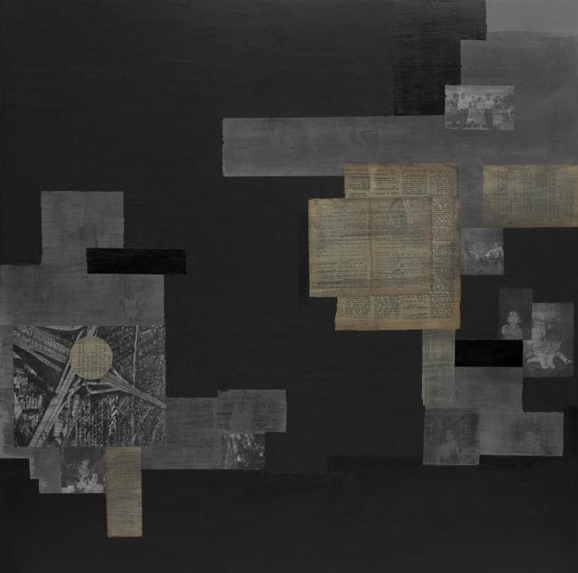 Atlas Negro - Samia Farah