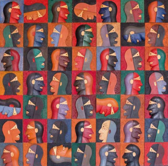 Composición - Javier Arévalo