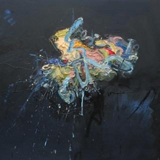 Meteorito de La Pintura